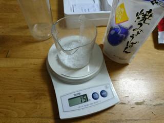 ミョウバン水1.jpg